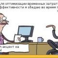 kak_otvetit_na_kaverznye_voprosy_rekrutera